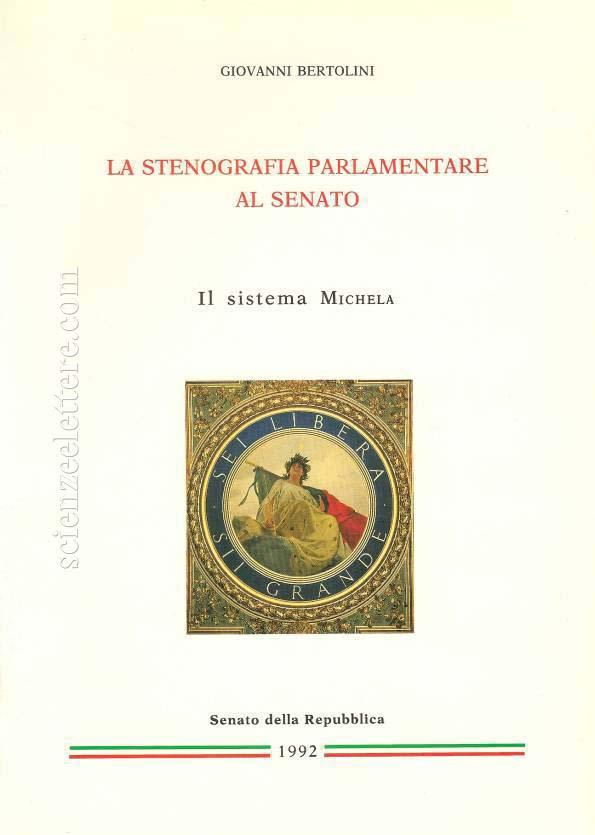 La stenografia parlamentare al senato il sistema michela for Repubblica parlamentare italiana